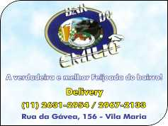 Bar do Emílio